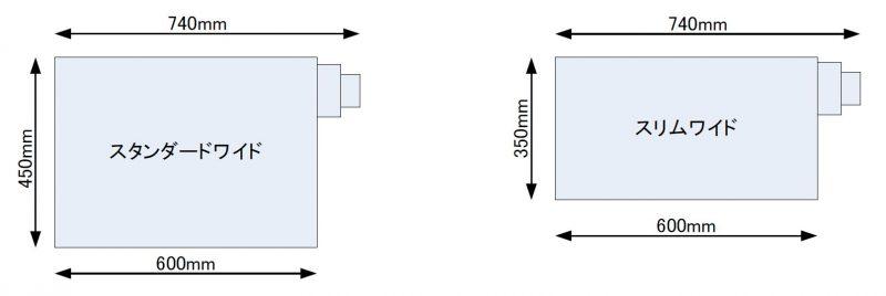 W600側面排気(上面図)