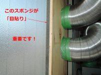 互換ブース配管疑似壁設置
